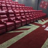 Home theater sofa with electric recliners