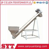 flour powder hopper screw conveyor Sanyuantang feeder equipment