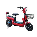 mini cheap electric bicycle