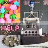 008613673603652 Most advanced and easy operate Automatic medicine pill making machine / tablet press machine for sale