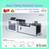 Earth Cover Box Gluing Machine YL-ZH680,box gluing machine,automatic folding carton box gluing machine