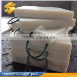 uhmwpe pad with wearing strip anti slip uhmwpe crane outrigger pad / stabiliser pad / uhmw-pe plates