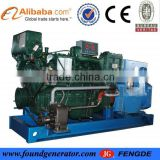 ZC&CCS approved 30Kw-300Kw Yuchai Marine electric generators made in china for boats