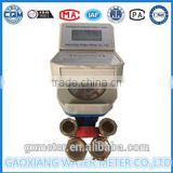 samrt water meter IC card prepaid water meter china supplier                                                                                                         Supplier's Choice