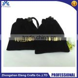 High quality gold hot stamping logo black velvet jewelry pouch,small velvet pouches pouch with logo                                                                         Quality Choice
