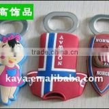 Beautiful soft pvc beer bottle opener