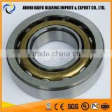7317 BECBY Bearings 85x180x41 mm Ball Bearing High Quailty Angular Contact Ball Bearing 7317BECBY