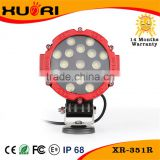 8 Inch 51W Universal Round Led Driving Offroad Light Kit Submersible LED Work Bumper Fog Lamp working light