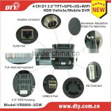 shenzhen DTY 4 channel mobile DVR with GPS/3G H.264 video compression for car/truck/tanker/bus/taxi ,VR8800-3GW