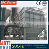 MDC filter cartridge type industrial dust collector for silica sand