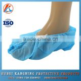 Anti Slip Medical Disposable Nonwoven Cloth Shoe Covers
