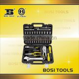 "51pcs New products1/4""Dr.Socket Comprehensive Set Car Tool Set                                                                         Quality Choice"