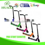 electric scooter parts adult kick scooter