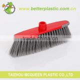 Factory wholesale plastic soft cleaning brush 2290 easy sweep broom brush                                                                         Quality Choice