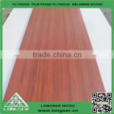 Particle Board (Particleboard) /Laminate Sheet/Chipboard (chip board) with Manufacturers for kitchen cabinet in China
