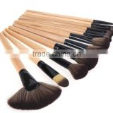 NEW Wood 32pcs Professional Makeup Brushes Kit Cosmetic Make Up Set + Pouch Bag Case