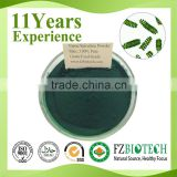 China Supplier bulk 100% pure spirulina powder for animals feed organic spirulina powder