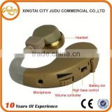 made in china/supply HEARING AID from factory