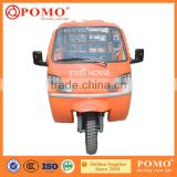 Hot Sale POMO YANSUMI Enclosed Electric Tricycle, Lifan Three Wheel Motorcycle, Street Legal Trike