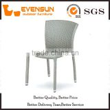 PE Rattan Plastic Chair Without Arm