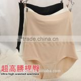 wholesale ladies sexy new design high waist bodyshaping slimming ice silk one piece seamless panties