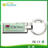 Keyring Verso Rectangle