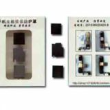 IPhone Motherboard Repair Shielding Cover Protect BGA CPU CHIP IC