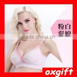 OXGIFT No rims nursing bra underwear bra adjustable front cross pregnant open buckle open buckle Seamless breathable