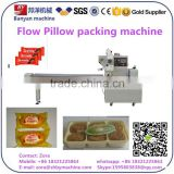 Pillow type sealing Automatic Bread / cake / bun / dessert packing packaging machine China Shanghai