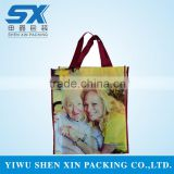 New style pp nonwoven shopping bag