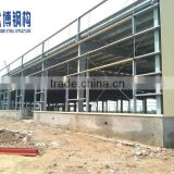 prefabricated steel structure workshop,warehouse/building construction material