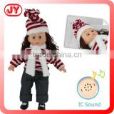 Funtional 14 inch baby stuffed doll China toy manufacturer with 6 IC sounds and 6P EN71 EN62115