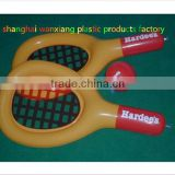 2016 shanghai China popular inflatable sport game