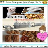 New design excellent quality automatic animal food plants, pet food machine, pet food processing equipment