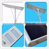 Highway led solar street light with pole 120 degree angle