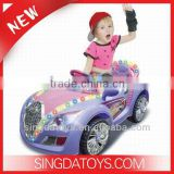 New HD-5659 Ride On Car Electric Vehicles For Kids
