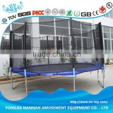 Junior Trampoline and Enclosure