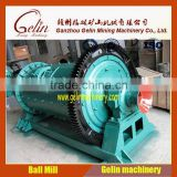 low cost mining ball mill from Professional supplier