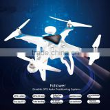 Top Selling GPS Follow me selfie rc photography drones with HD camera                                                                         Quality Choice