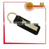 high quality Blank leather keychain