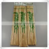 bamboo sticks Tonkin bamboo stick, bamboo pole, bamboo stake for climbing kind of trees