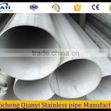 Pickling finish stainless steel pipe 321, a249 ss 321 stainless steel pipe, 347 welded stainless steel pipes