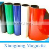 flexible isotropic extruded magnetic vinyl roll rubber magnetic adhesive roll/rubber magnet in roll