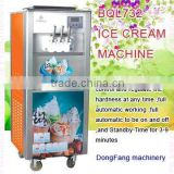 commercial soft serve ice cream BQL732 icecream making machine