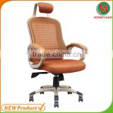 2014 Hot selling rocking executive mesh office chairs