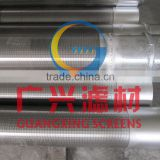 High quality wire wrapped screen, johnson v wire water well screen, johnson screen pipe for water drilling