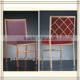 golden cafe chairs restaurant/ fabric cafe chairs restaurant/ metal cafe chairs restaurant