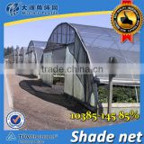 INquiry about Agriculture Farm Hdpe Greenhouse Shade Netting , 30%-90% Shade Rate