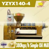 easy operated cooking canola oil extraction machine
