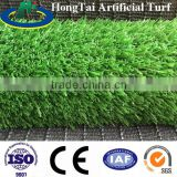 25mm height synthetic grass / artificial turf for decoration